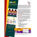 GID 2020- Super Gastrointestinol Supplement Drink (1, 120 ml) (Click here for DETAILS)